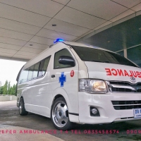 ร้านTRF T4 Ambulance