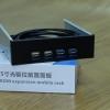"Front Panel 5.25"" USB2.0 2พอร์ต +USB3.0 2พอร์ต ปิดช่องDVD"
