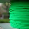 สายถัก 4 mm กลม สีเขียว