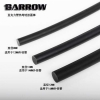 ยางดัดท่อ Barrow สำหรับดัดท่อ14mm