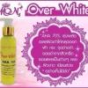 Over White AHA 70% เซรั่มผิวขาวเข้มข้น