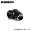 Barrow 90 Rotary ท่ออคริลิค 14mm สีดำ TWT90KND-K14