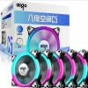 Aigo C5 RGB Fan RainBow