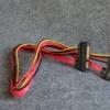 สายต่อ 7+15pin Sata+Power Cable
