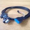 สายแปลง 20 Pin และ 10 Pin เมนบอร์ด แปลงเป็น USB 3.0 Female