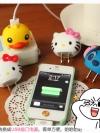 ตัวชาร์จIphoneไฟบ้าน การ์ตูน (Cute Iphone Charger)