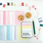 Masking Sticker Ver.Pastel สติ๊กเกอร์ตกแต่ง 27 แผ่น แบบ Refill
