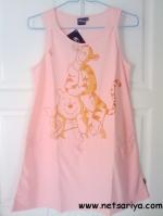 ชุดแซกเสื้อน้อยทิกเกอร์-หมีพู สีส้มอ่อน