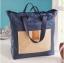 Folding Shopping Bag กระเป๋าช็อปปิ้ง/เดินทางพับเก็บได้ thumbnail 1