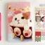 Choo Choo Cat Point Sticker สติ๊กเกอร์ตกแต่ง 8 แผ่น thumbnail 1