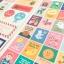 Yummy Friends Sticker สติ๊กเกอร์ตกแต่ง 12 แผ่น thumbnail 1
