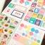 Yummy Friends Sticker สติ๊กเกอร์ตกแต่ง 12 แผ่น thumbnail 5