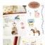 Choo Choo Cat Sticker Pack Diary Deco สติ๊กเกอร์ตกแต่ง 8 แผ่น thumbnail 2