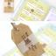 Fabric Sticker สติ๊กเกอร์ผ้าสำหรับตกแต่ง 3 แผ่น thumbnail 5
