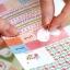 Fabric Sticker สติ๊กเกอร์ผ้าสำหรับตกแต่ง 3 แผ่น thumbnail 3