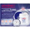 *พร้อมส่ง* ครีมทาหน้า Melaklear GLUTA Expert Whitening Night Cream ครีมบำรุงก่อนนอน มีกลูต้าสูงถึง 9000mg ผิวกระจ่างใน 14 วัน