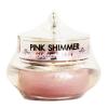 เรียวครีม กันแดดเนื้อชมพูผสมชิมเมอร์ Pink Shimmer SPF60 / PA++ กันแดดเนื้อมูส ทาง่ายไม่เหนียวเหนอะหนะ เกลี่ยง่าย พร้อมช่วยช่วยความคุมความมัน