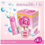 iki collagen jelly ราคาส่ง xxx อิกิคอลลาเจนเจลลี่ นำเข้าจากญี่ปุ่น ส่งฟรี EMS