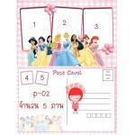 template Post Card รหัส P-02