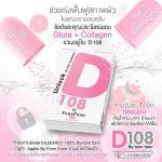 D108 กลูตา ราคาส่ง xxx by fonn fonn gluta
