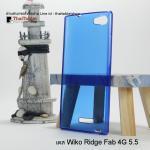 TPU ครอบหลัง Wiko Ridge Fab 4G 5.5 สีน้ำเงิน