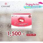 ชาเม่ คอลลาเจน Chame' Collagen 1กล่อง