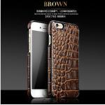 OATSBASF Luxury [Genuine Leather] Crocodile Patterm Case Cover for iPhone 7 สีน้ำตาล
