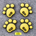 กันกระแทก สติ๊กเกอร์ รอยเท้าหมี น่ารักๆ (สีเหลือง)