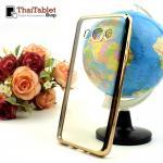 เคส TPU ครอบหลัง ขอบสีไฮโซ Samsung Galaxy J5 (2016)สีทอง