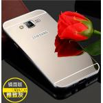 เคส Samsung Galaxy J7 Core รุ่น Aluminum Bumper Frame High Luxury สีเงิน