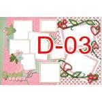 Template photo mix ขนาด 12x18 รหัส D-03