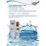 Coming Soon #สเปรย์น้ำแร่หน้าใส Elize Miracle Gold water