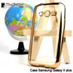 TPU ใสขอบสี เคส Samsung Galaxy V plus สีทอง