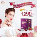 Wiwa Collagen Drink Up 2 กล่อง