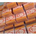สบู่แครอท คอลลาเจน (Carrot Collagen Soap) 6 ก้อน