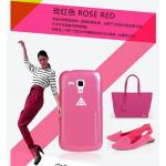 Case ROCK New Nakedshell series for Samsung Galaxy S Duos (Pink)