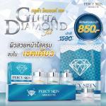 GLUTA DIAMOND SET ราคาส่ง xx (กลูต้า ไดม่อนด์ เซต) pecy skin diamond ส่งฟรี EMS