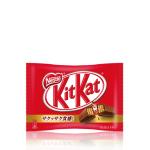 Nestle Kit Kat mini ขนาด 14 ชิ้น