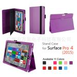 "NEW Stand Folding Folio Leather Cover Case For Microsoft Surface PRO 4 12.3 "" สีม่วง"