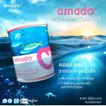 Amado collagen ราคาส่ xxx อมาโด้ คอลลาเจน P-Hydrolyzed Collagen Tripeptide 100,000 mg.