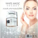 AGE-X WHITE MAGIC SECRET ครีมสูตรมหัศจรรย์เอจเอกซ์ไวท์เมจิกซีเครท ออสเตรเลีย