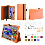 "NEW Stand Folding Folio Leather Cover Case For Microsoft Surface PRO 4 12.3 "" สีส้ม"