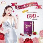 Wiwa Collagen Drink Up 1 กล่อง