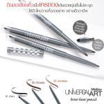*02,03 พร้อมส่ง* Mistine Universal Art Brow Liner Pencil ดินสอเขียนคิ้วแบบหมุนไม่ต้องเหลา...พร้อมหัวฟองน้ำ