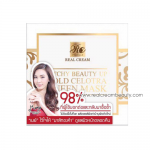 มาส์คทองคำ Pitchy Beauty Up Gold Celotra Queen Mask. 10g.