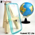 เคสครอบหลัง Huawei 3C Lite สีฟ้า