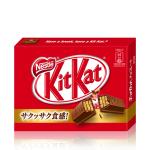 Nestle Kit Kat mini ขนาด 3 ชิ้น