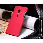 Case Nillkin Super Shield Shell Series for Sony Xperia Ion (Red)