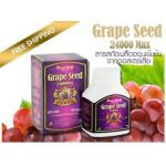Grape seed Extract ขนาด 24,000mg มี 180 soft gel Australia TOPLIFE