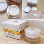 เรียวครีม รีแพร์ครีม Repair Cream (ขนาดทดลอง 5 กรัม)